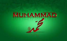 short speech on the prophet muhammad