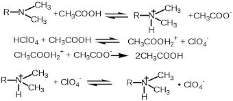 amidopyrinum Амидопирин  Индикатор тропеолин ОО в точке эквивалентности наблюдается ярко фиолетовое окрашивание Параллельно проводим контрольный опыт f 1 2