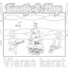 Collectie Stichting Kaatjemup