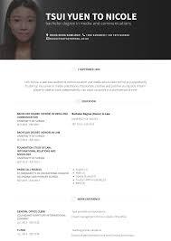 Office Clerk Resume Samples Templates Visualcv