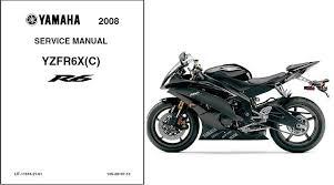 how to repair yamaha motorcycle apparel