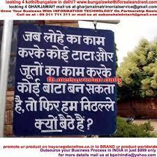 Trade Schools Online Online Trade School Suvichar In Hindi