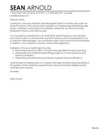 Short Cover Letter For Resume Customer Service Sales Associate Standard 100x100 Letters For 89