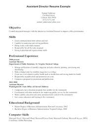 professional skills list office skills list resume administrative skills list for resume