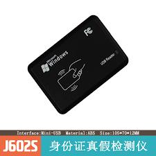 Usd 81 35 J602s Id Card True And False Identification Instrument
