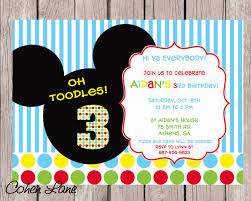 Make Your Own Mickey Mouse Invitations Mickey Mouse Baby Shower Invitations Neutral Baby Shower Invitations