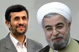 Image result for مقایسه روحانی و احمدی نژاد