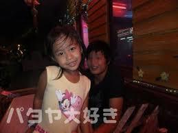 普通の娘のエロい画像 Part52 [無断転載禁止]©bbspink.comYouTube動画>1本 ->画像>502枚