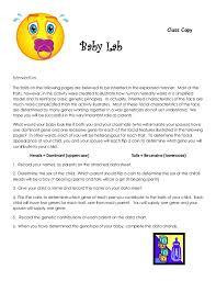 Baby Lab 2019