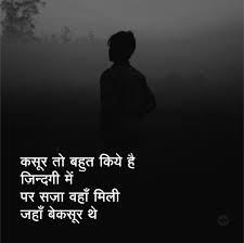 Pin By Nilesh Gitay On Shayari Marathi Quotes Hindi Quotes