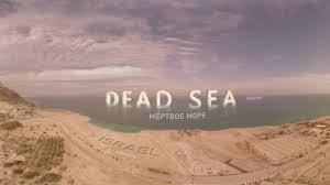 Видео 360: тайны Мёртвого моря - YouTube