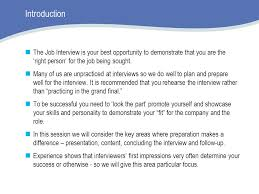 Interview Introduction An Introduction How To Prepare For A Job Interview