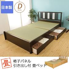 Japanese tatami bed Joinery Only The Storage Bed Tatami Bed Double Frame Lattice Panel Drawers Japanese Asian Panel Type Bed Slatted Bed Base With Storage Bed Tatamistyle Rush Scented Shopping Guide Alibaba Iooneruco Only The Storage Bed Tatami Bed Double Frame Lattice