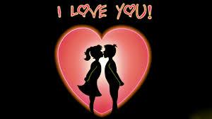 12th Feb Kiss Day 2014 HD Wallpaper ...