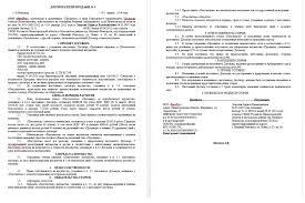 Проблемы договор розничной купли продажи диплом jukvstb договор купли продажи проблемы розничной диплом