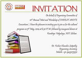 th annual meet and workshop of indest aicte consortium nit invitation for indest 2014