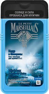 <b>Гель</b>-<b>шампунь</b> для душа мужской LE PETIT MARSEILLAIS <b>Кедр</b> и ...
