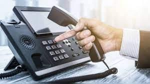 14 نوفمبر.. آخر موعد لدفع فاتورة التليفون الأرضي لشهر أكتوبر - جريدة المال