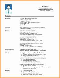 Student Resumes Format Inspirational Student Resume Format