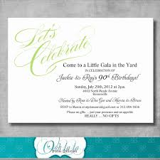 Funny Invitation Quotes