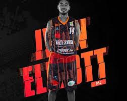 Elliott komplettiert NINERS-Team 🏀 NINERS Chemnitz in der easycredit  Basketball Bundesliga