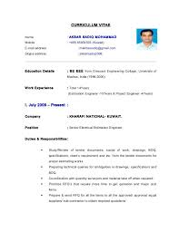 Curriculum Word Electrical Resume Format Curriculum Vitae Name Mobile E Electrical