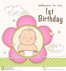 1st Birthday Invitation Card Design Stock Illustration Birthday