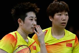 china badminton 375707a.jpg