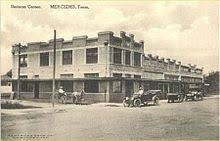 All city of blanco departments and entities from: Mercedes Texas Wikipedia