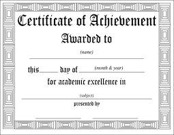 Achievement Awards For Elementary Students Free Downloadable Pdf Certificates Awards Teachnet Com