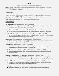 Good Waitress Resume Job Description Template For Sevte