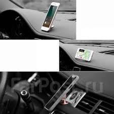 Магнитный <b>держатель</b> для смартфона <b>Remax RM</b>-<b>C29</b> (<b>Black</b> ...