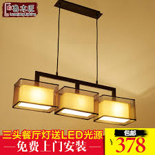 get ations new chinese fabric living room chandelier modern minimalist restaurant lights rectangular three iron chandelier hotel restaurant
