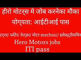 mp srjobs services iti jobs diploma  to mp3 hero motors jobs for iti pass fiter turner welders electrician motors mechanic