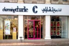 charming charlie pay glitzy inexpensive texas chain charming charlie files for