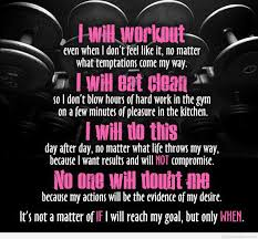 Gym Mobile Wallpapers With Quotes