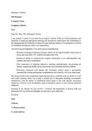 Cover Letter For Fresher Teacher Job Application Teacher Resume