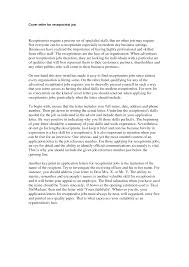 Cover Letter Sample Receptionist Resume Cover Letter Sample Cover