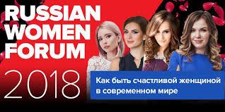 Their russian women forum