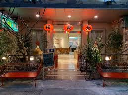 Eg Lighting Pte Ltd Singapore Tai Hu Hotel In Nantou Room Deals Photos Reviews
