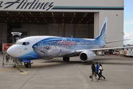 alaska airlines guardian form registration alaska airlines aviation day