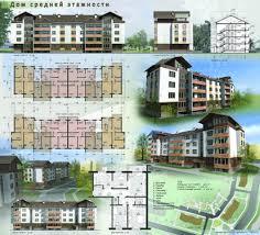 Проект Жилой дом средней этажности Курсовой проект жилого дома  Жилой дом средней этажности Курсовой проект жилого дома