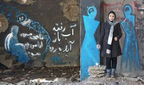 adorning afghan walls to make matters worse in of this year afghan clerics announced a set of oppressive rulings to restrict the dom of women