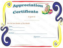 Kids School Certificate Of Appreciation Template