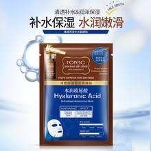 <b>Листовая маска для лица</b> с гиалуроновой кислотой, одноразовая ...