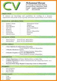 Resume Format 2017 Delectable 60 Cv Format 60 South Africa Scienceresume Large Pinterest