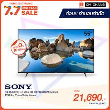 SONY KD-55X8000H 4K Ultra HD... - Chi Chang Computer (Thailand)