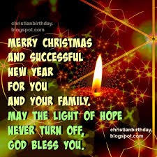 Merry Christmas Christian Quotes Best of Merry Christmas And Successful New Year For You And Your Family