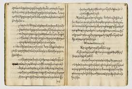 for more than 200 years this book concealed the arcane rituals of an ancient order