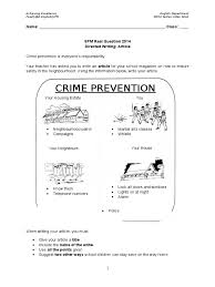 article exercise dw spm burglary crime justice